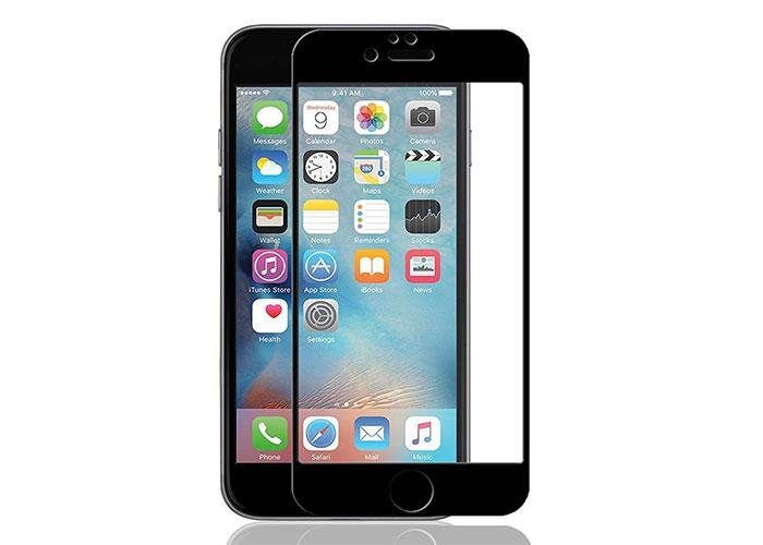 S-link Swapp SWE-IP76DB Siyah iPhone 7 6D Cam Ekran Koruyucu