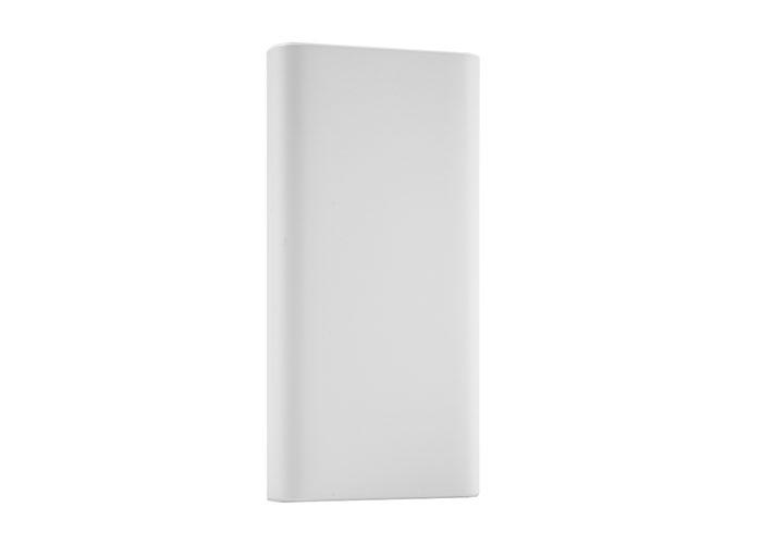 Hytech HP-S10 10000mAh Powerbank 2 Usb Port Beyaz Taşınabilir Pil Şarj Cihazı