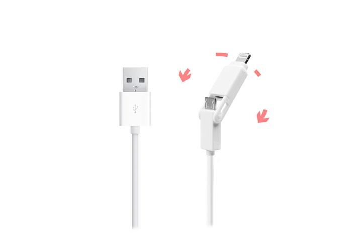 S-link IP-597 iPhone 5 + Samsung Şarj Kablosu