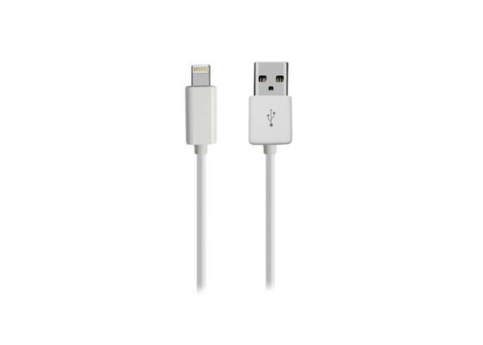 S-link IP-598 iPhone5/6/iPad Şarj Kablosu 2000MA Beyaz