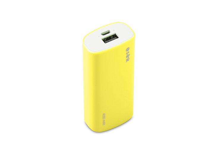 S-link IP-G40 4000mAh Powerbank Sarı Taşınabilir Pil Şarj Cihazı