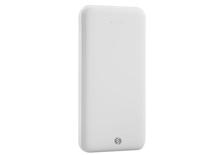 S-link IP-GC10 10000mAh 2*USB Output Powerbank Beyaz Taşınabilir Pil Şarj Cihazı