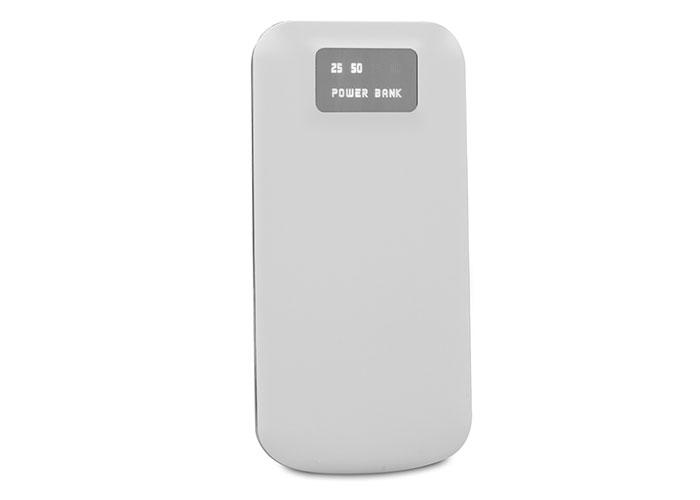 S-link IP-K50 5000mAh Powerbank Beyaz. Taşınabilir Pil Şarj Cihazı