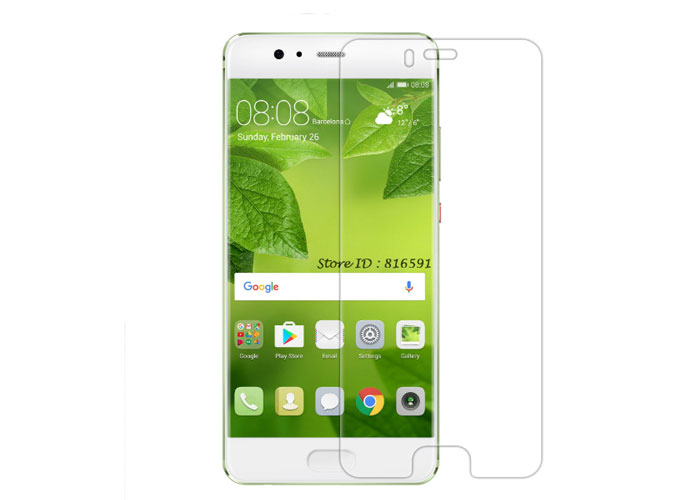 Addison IP-P10 Tempered Glass 0.3mm 2.5D Huawei P10 Cam Ekran Koruyucu