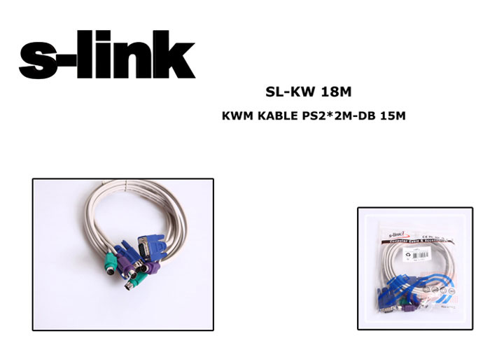 S-link SL-KW18M KWM Switch Cable