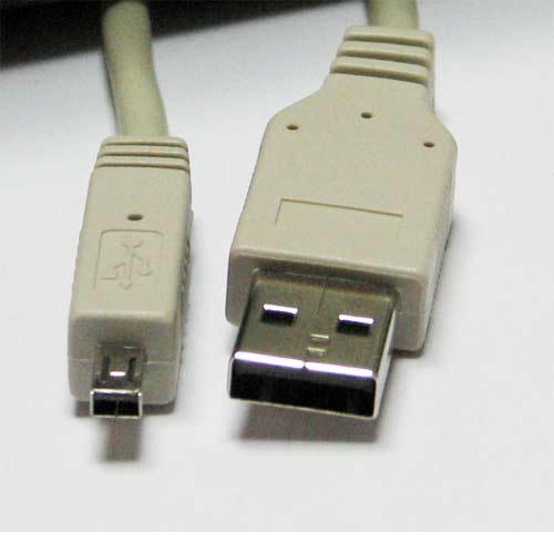 S-link SLX-413 Usb 1.5m 4Pin Lenove Kamera Kablosu